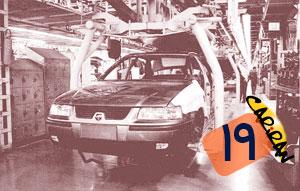 صنعت خودروسازی ایران ، نوزدهم در جهان